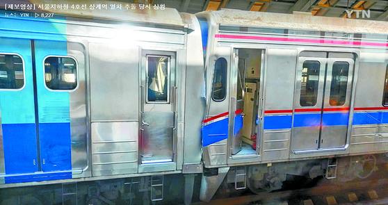 지하철 4호선 상계역서 추돌사고