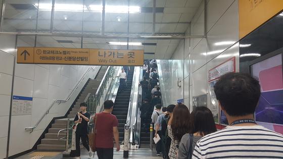신분당선 판교역을 통해 출근 중인 직장인들의 모습. [중앙포토]