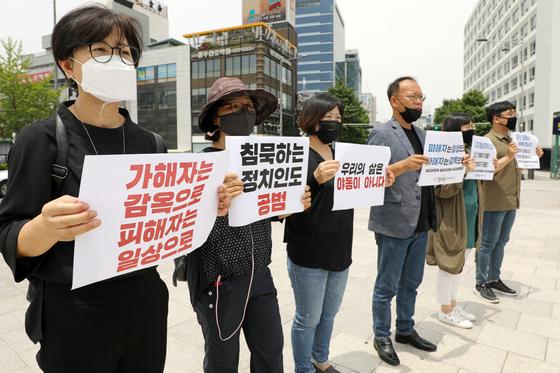 5일 광주 동구 5·18민주광장에서 디지털 성범죄를 규탄하는 집회가 열렸다. 기사 본문에 언급된 사건과 직접 관련은 없음. 뉴스1