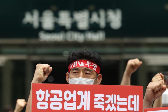 대한항공 노조원들이 11일 서울시청 앞에서 기자회견을 열고 자유경쟁 입찰을 통한 대한항공 송현동 부지 매각을 촉구했다. [연합뉴스]