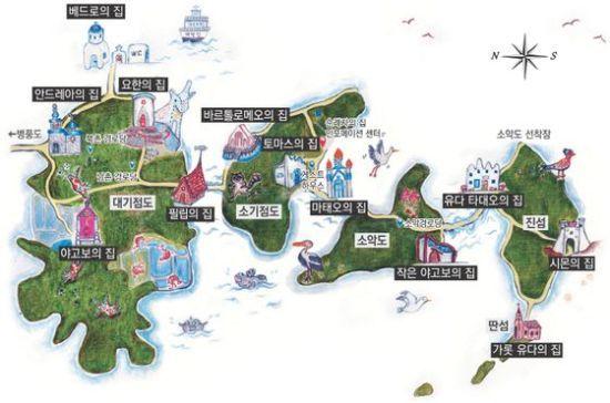 순례자의 섬이라 불리는 '기점·소악도'.