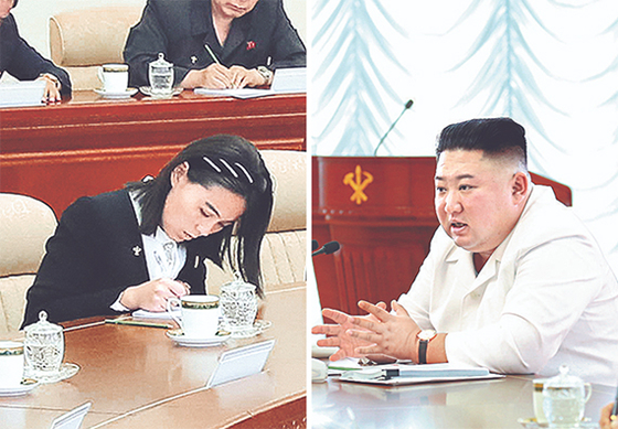 김여정 노동당 제1부부장이 김 위원장의 발언을 들으며 필기하는 모습. [연합뉴스]