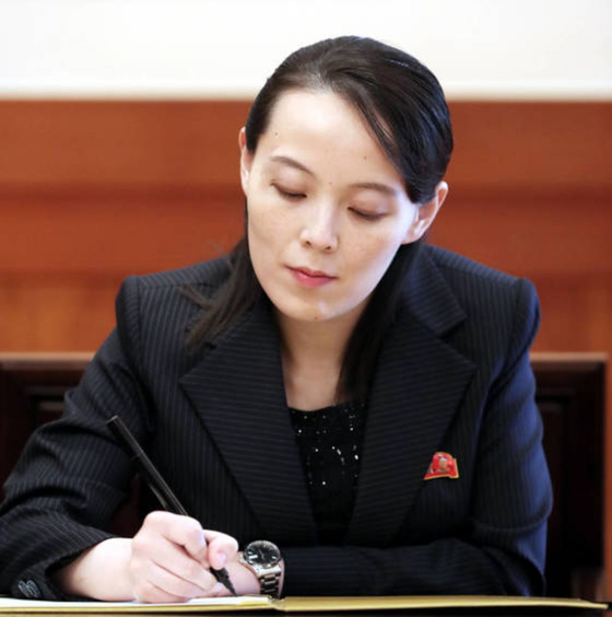 김여정 노동당 중앙위 제1부부장. 청와대사진기자단