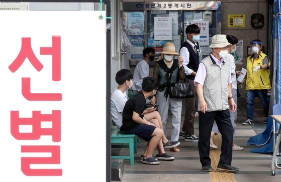 12일 오후 서울 도봉구 보건소 선별진료소의 모습. 뉴시스
