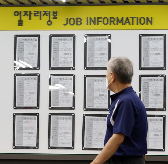 서울 마포구 서부고용복지플러스센터에서 시민이 일자리정보게시판을 살펴보고 있다. 신종 코로나바이러스 감염증(코로나19) 확산에 따른 고용시장 충격으로 5월 신규 실업자 수가 5월 기준 사상 최대를 기록했다.뉴스1