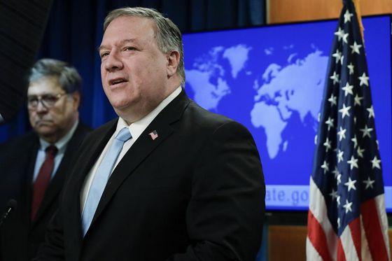 폼페이오 미국 국무장관