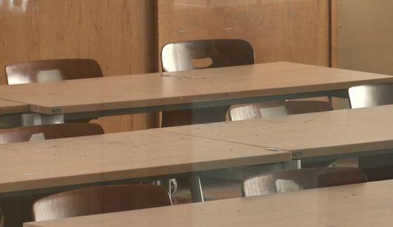 학교. 연합뉴스