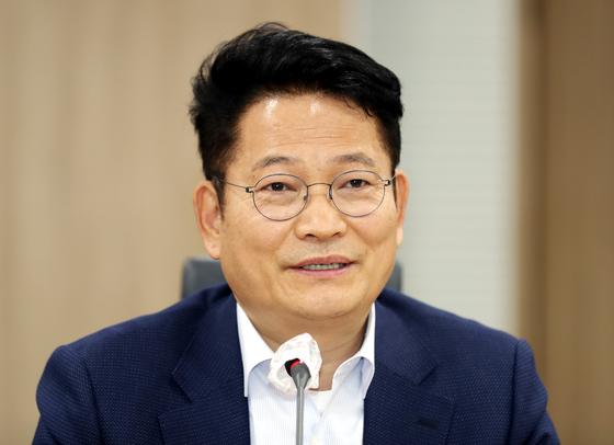 송영길 더불어민주당 의원. [연합뉴스]