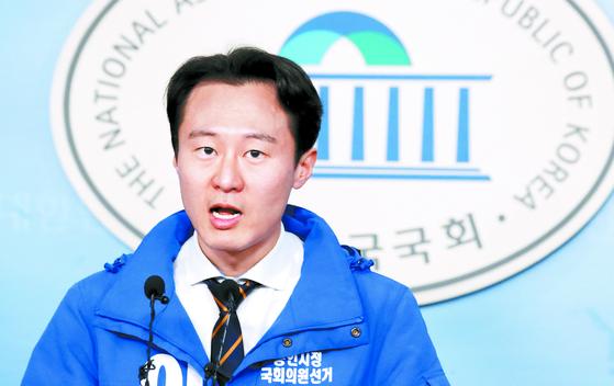 지난 3월 국회 정론관에서 출마선언 기자회견을 하고 있는 이탄희 더불어민주당 의원. 뉴스1