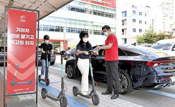 기아차는 서울 성동서비스센터를 시작으로 직영서비스센터 방문 고객에게 전동킥보드 서비스를 제공한다. 사진 기아자동차