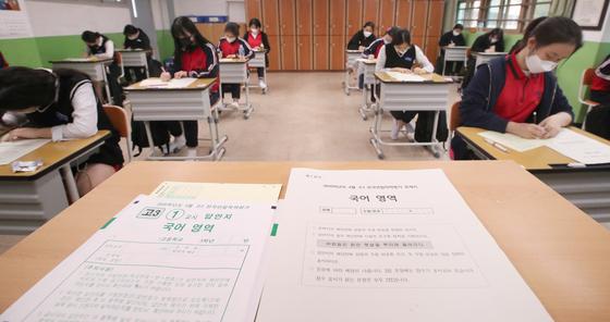 전국연합학력평가가 실시된 지난달 21일 오전 부산 수영구 덕문여자고등학교 고3 학생들이 수능 모의평가를 치르고 있다. 뉴스1