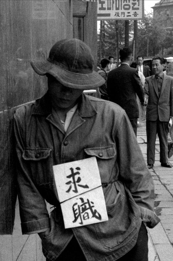임응식 은 전쟁을 겪은 후 아름다움을 좇던 사진가에서 벗어나 현실을 생생하게 기록하는 것을 자신의 사명으로 여겼다. 사진은 '구직'(서울, 1953). [사진 임응식사진아카이브]
