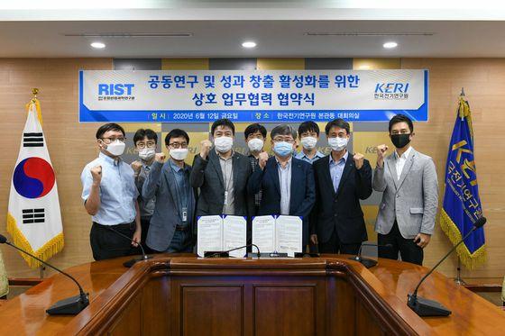 [사진1]KERI와 RIST 관계자들이 12일 KERI 창원본원에서 업무협약을 체결하고 화이팅을 외치고 있다.