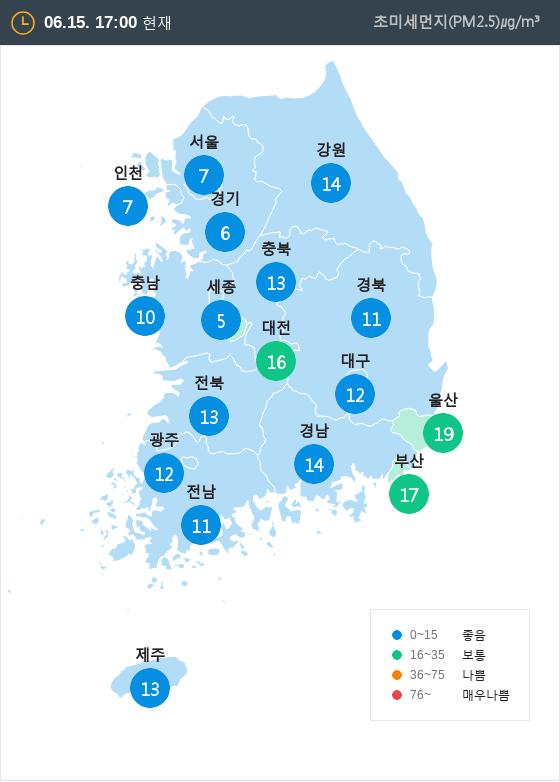 [6월 15일 PM2.5]  오후 5시 전국 초미세먼지 현황
