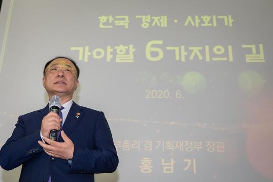 홍남기 경제부총리 겸 기획재정부 장관이 16일 서울 중구 한국프레스센터에서 열린 미래경제문화포럼에서 '한국 경제·사회가 가야할 6가지의 길'을 주제로 강연하고 있다. 뉴스1