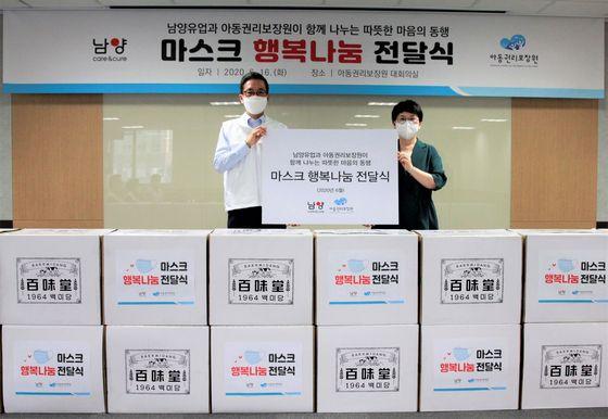 [아동권리보장원-남양(care&cure) 기부마스크 전달식]