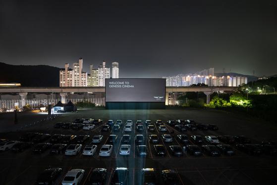 KBO가 야구팬을 위한 '드라이브 스루' 응원전을 기획하고 있다. 사진은 이달 초 현대차가 제네시스 고객들을 대상으로 운영한 자동차 극장 이벤트 '제네시스 시네마'. [뉴스1]