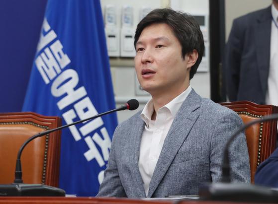 김해영 더불어민주당 최고위원. 뉴스1