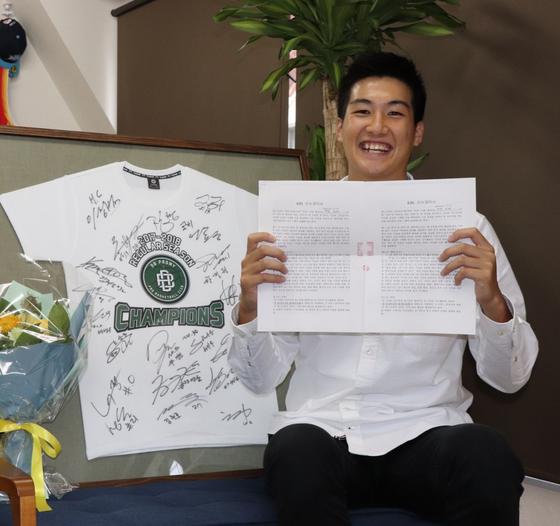프로농구 사상 첫 일본인 선수 나카무라 다이치. [사진 DB]