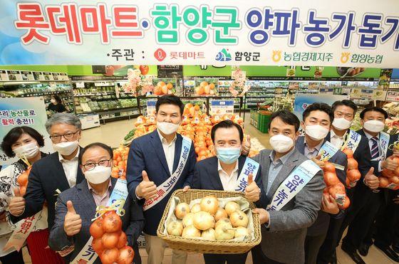 지난 11일 롯데마트 서울역점에서 진행된 함양군 양파 농가 돕기 행사. 사진 롯데쇼핑