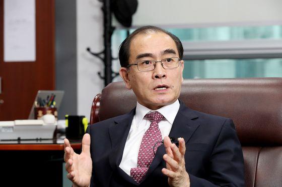 태영호 미래통합당 의원. 우상조 기자
