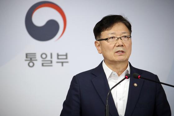 서호 통일부 차관이 17일 정부서울청사 브리핑실에서 통일부 입장을 발표하고 있다. 연합뉴스