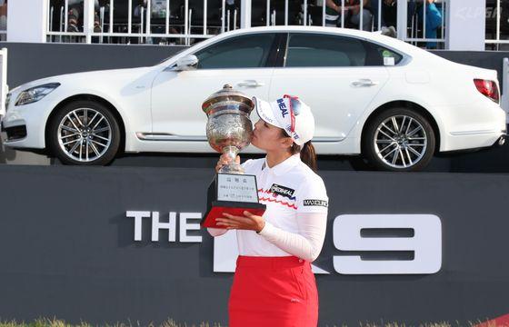 지난해 한국여자오픈 골프선수권대회에서 우승한 이다연. [사진 KLPGA]