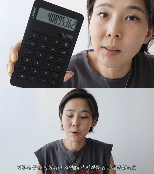 사진 김나영 유튜브