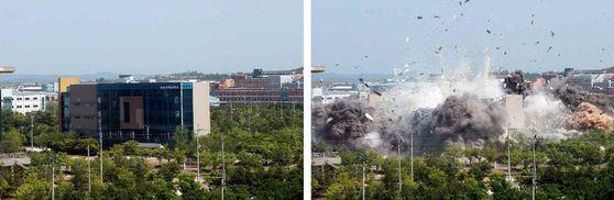"""북한 노동당 기관지 노동신문은 17일 2면에 개성의 남북 공동연락사무소 폭파 현장을 공개했다. 신문은 """"북남 공동연락사무소가 6월 16일 14시 50분에 요란한 폭음 속에 참혹하게 완전 파괴되었다""""라며 """"우리 인민의 격노한 정벌 열기를 담아 이미 천명한 대로 단호한 조치를 실행하였다""""라고 전했다. [사진 뉴스1]"""