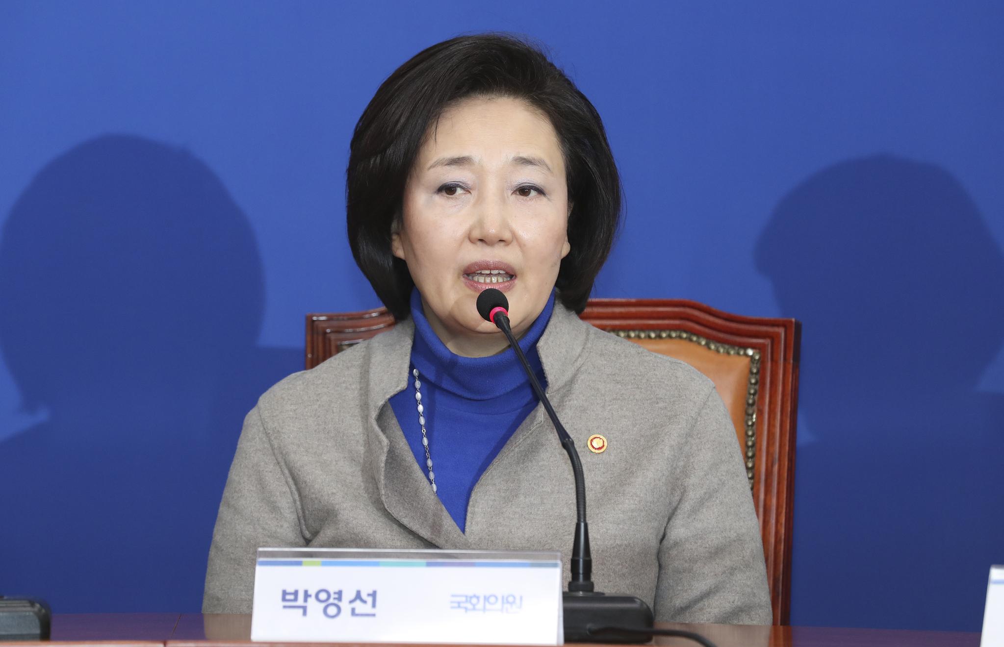 박영선 중소벤처기업부 장관. 중앙포토