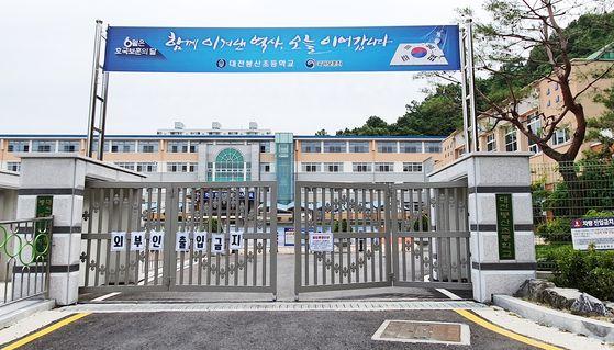 대전시 서구 봉산초등학교 교문이 굳게 잠겨있다. 프리랜서 김성태