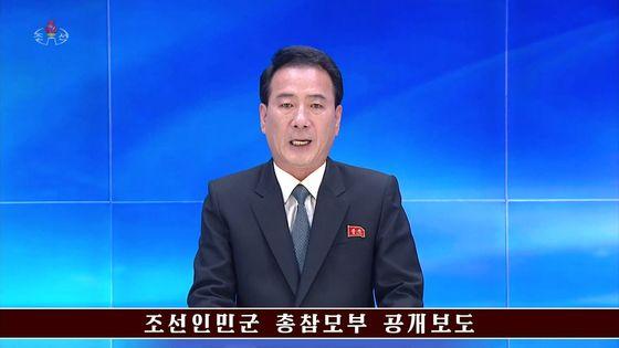 북한 관영매체 조선중앙TV가 지난 16일 남북합의로 비무장화된 지역 군대를 다시 진출시키고 대남전단 살포를 예고한 인민군 총참모부의 공개보도 내용을 전했다. 조선중앙TV 화면 캡처