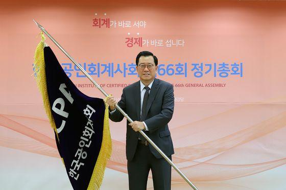 17일 당선된 김영식 한국공인회계사회 신임대표. 사진 한국공인회계사회
