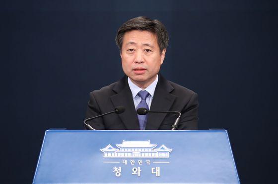윤도한 국민소통수석. 연합뉴스