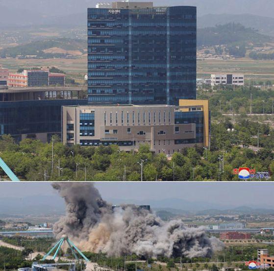 북한이 지난 16일 오후 2시 50분경 남북공동연락사무소를 폭파했다고 조선중앙통신이 17일 보도했다. 무너진 건물에서 연기가 피어오르고 있다. 조선중앙통신 홈페이지 캡처