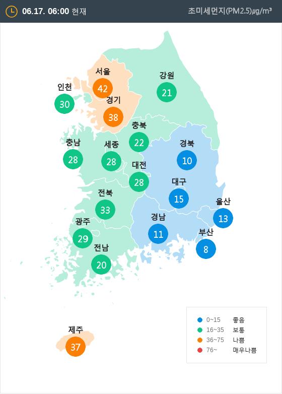 [6월 17일 PM2.5]  오전 6시 전국 초미세먼지 현황