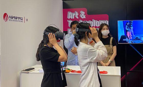 서울예술대, 포스트 코로나 시대 'VR 공연콘텐츠' 선보여