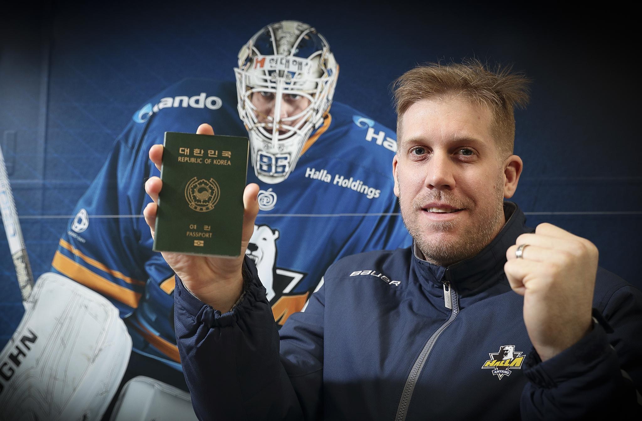 한국아이스하키 대표팀의 귀화선수 맷 달튼이 자신의 대한민국 여권을 들어 보였다. 그는 캐나다에서 돌아올 때 인천공항 입국장에서 내국인 줄을 선다. 임현동 기자