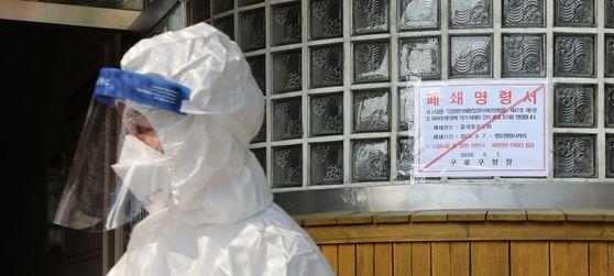 지난 8일 코로나19 확진자가 발행한 구로구의 중국동포교회 쉼터에서 구 관계자가 검사 준비를 하고 있다. 연합뉴스