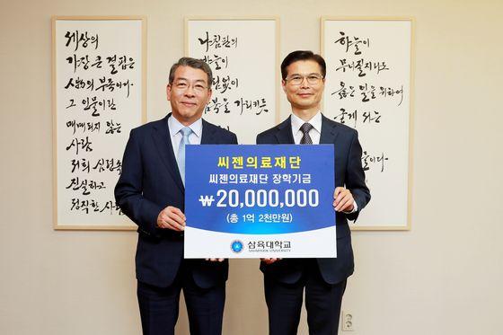 〈사진 - 오른쪽부터 삼육대 김일목 총장, 씨젠의료재단 천종기 이사장〉