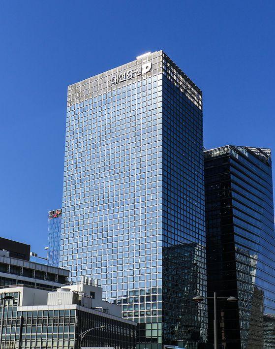 서울 중구에 위치한 대신파이낸스센터. 대신증권