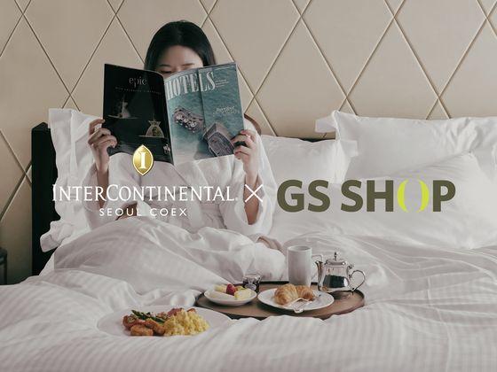 GS샵이 지난달 판매한 인터컨티넨탈 서울 코엑스 호텔 숙박권. [사진 GS샵]