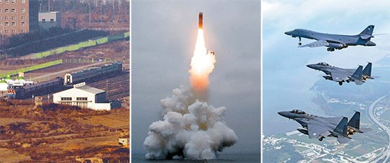 왼쪽부터 2018년 12월 북측 판문역에 북측 열차와 나란히 선 남측 열차, 2019년 10월 북한 원산만에서 발사된 잠수함발사탄도미사일 북극성 3호, 2017년 7월 미국 공군 전략폭격기 B-1B 랜서(위)와 한국 공군 F-15K. [중앙포토]