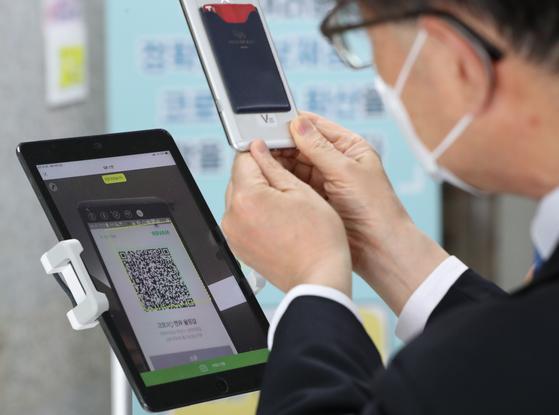 14일 서울 종로구 중앙성결교회에서 교인들이 신종코로나바이러스 감염증(코로나19) 확산 방지를 위해 전자출입명부(QR코드)를 등록하고 있다. 뉴스1
