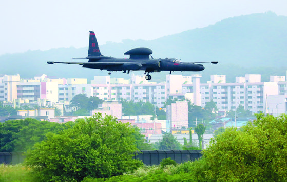 U-2S 고고도정찰기 오산기지 귀환