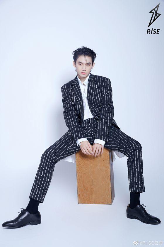 R1SE(라이즈) 야오천(YAOCHEN) / 사진= R1SE 공식 웨이보