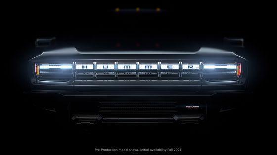 2021년 하반기 북미 시장에 출시할 GMC 허머EV 티저. 사진 GM