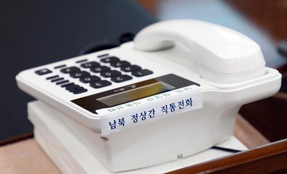 청와대 대통령 집무실에 설치된 남북 직통 전화. 사진 제공 청와대