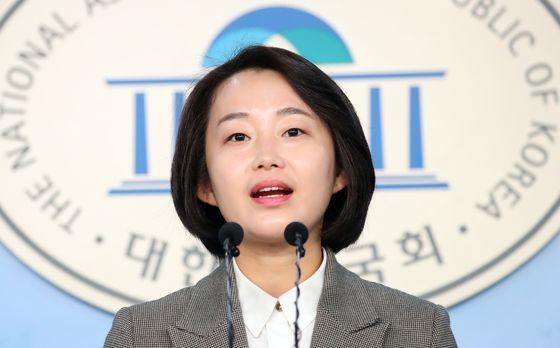 김재연 진보당 신임 상임대표[뉴스1]
