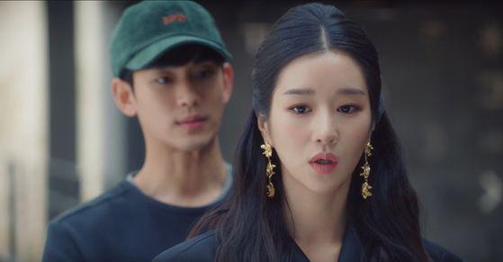 tvN 주말드라마 '사이코지만 괜찮아'의 한 장면 [사진 CJ ENM]